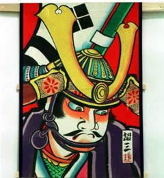Katsuyo