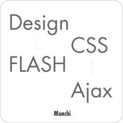 Design_flash_css_ajax