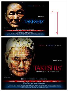 Takeshis_2